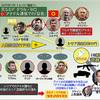 【シリア・クルド】イスラム国(IS)掃討作戦~シリア民主軍(SDF)報道官、トルコに逃れ、米国の武器供与の内情「暴露」(2)写真8枚