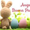 4月1日 Pasqua (パスクワ=イースター) の食べ物 - 2 -  トルタ パスクワリーナ
