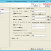 All Windows Serverな環境でOracle Real Application Clusters(RAC)を構築してみる - 7.DB構築編