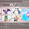 【シーズン15最高レート2004】毒槍戦斧影炎霊山