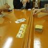浦の木坂ボドゲ研究部 ボードゲーム会 (2018年9月) を開催しました。