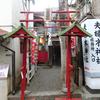 夫婦木神社(新宿区/大久保)の御朱印と見どころ