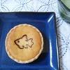 かわいい和菓子 モロゾフ窯だしチーズケーキ(あずき):東京日本橋コレド室町2の限定商品