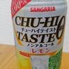 ノンアルコールテイスト飲料を比較してみた Vol.11 サンガリア「チューハイテイスト ノンアルコール レモン 」