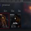 Battlefield 1(オープンベータ) - 装備のアンロック(購入)に関して