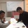 インタビューゲーム日記  no.31  〜シェアメイトの弟さんとインタビューゲーム〜