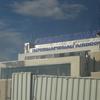 モンゴル旅行記⑤ 北京空港全力疾走、そしてロスバゲ。