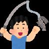大阪日本橋で魚釣りが出来る<居酒屋ざうお>で釣り対決