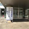 朝日杯将棋オープン戦 (3)高見−羽生戦