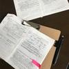 209日目:バインダーを使って勉強する時間を少しでも取る作戦。