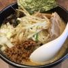 310. トラディショナル味噌ラーメン@ヌードルサウンズオラガ(本郷三丁目):バラエティに富んだ具がスープとベストマッチ!