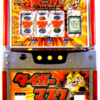 IGT Japan「パチスロ タイガーマスクCR」の筺体&スペック&情報