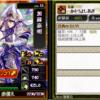 カードメモ:3292 加藤嘉明 戦国ixa