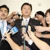 ◇3人の国会議員の韓国入国拒否