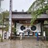 熊野本宮大社 (和歌山県田辺市)訪問記