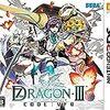 PSP セブンスドラゴン2020-Ⅱ初回感想。