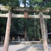 龍穴神社での不思議