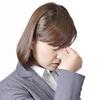 疲れ目と眼精疲労|疲れ目ではすまされない眼精疲労の怖さとは?