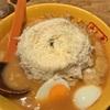 【恵比寿】チーズ山盛り チーズラーメンでしょう