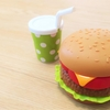 人気のモスバーガー!使用している野菜の種類や産地など