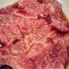 東京都台東区 本とさや 初心者にも上級者にもおすすめできる焼肉の王道店
