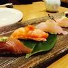 オークランドで日本食が食べたくなったら