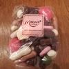 ♡マシューのチョコレート工場 @伊丹 チョコの種類は100種類以上♡