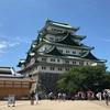 名古屋城〜大坂包囲網として家康が築いた巨城(ナゴヤドーム・名古屋テレビ塔)