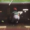2013.08【キャロット】会報誌 セレクトセール2013/ジェベルムーサ×田辺裕信騎手