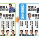 自民党はかわらない。立憲民主党も民主党時代とかわらない。日本共産党はず~っと志位党首である。だったら自民党でいいではないか、とふと思った10月の昼下がり。