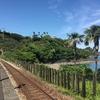 海の声が聴こえる。JR土讃線「安和駅」から見る海景色が美しく、青春みたいだ…。