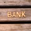 【お得な住宅】賃貸併用住宅を金利1%以下の住宅ローンで借りる方法とポイント
