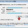 Windowsに『R』の開発環境『R Studio』を入れてみた
