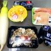 【作り置き】一人暮らしの強い味方!誰でも簡単に作れる常備菜レシピ その2【節約】