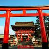 京都 伏見稲荷大社・田植祭  6月10日