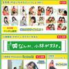 2017年3/20(祝・月)OPEN 11:45 / START 12:30小林弥生Birthday Party〜やよいちゃんといっしょ 2017〜