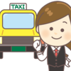 女性タクシードライバーが増えている理由10選