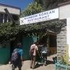 エチオピア⑪ 謎の国家ソマリランドのビザがほしい