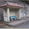 Home ~オキナワ2005