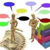 【簿記3級】商品売買の仕訳~3分法の現金売買・掛取引の練習問題と解説