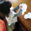 1歳4ヶ月 大人しいと思ったらリモコン掃除してた話
