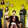 貴族探偵はhuluフールー,Netflix,dTV,U-NEXTどこで視聴できるか!?