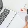 勉強するならパソコンよりも手書きのノートの方が良い