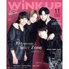 【セブンネット】「WiNK UP (ウインクアップ)」最新号〔2021年11月号〕発売情報!表紙巻頭:Sexy Zone<2021年9月8日更新>