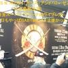 GUNS N' ROSES(ガンズ・アンド・ローゼズ)日本最終公演 埼玉スーパーアリーナのライブレポ 最終日もやっぱBABYMETALは凄かった!!