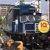 10周年記念乗車券 門司港レトロライン潮風号 平成筑豊鉄道