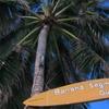 ボラカイ島からマニラへ。