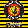 関東で阪神タイガースの試合を生中継で見る方法!料金やサービスを紹介!