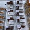 産直市場でのお菓子販売のお知らせ