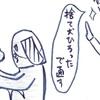 アニサキスハル19 ―妙案―